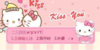 Hello Kitty·kiss you