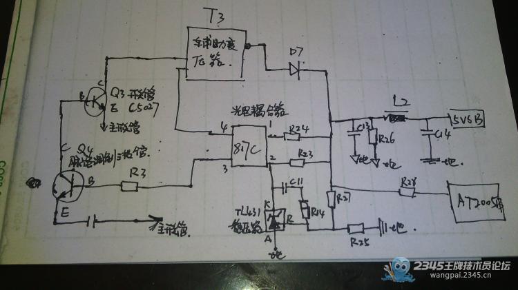 1.    输出电路:主要查电容c13  c14 两电容器和限流电阻r26.