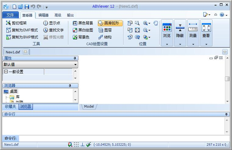 ABViewer(图形查看器)32位版下载
