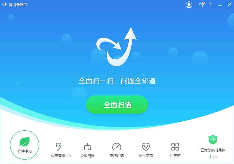 网上彩票小平台_金山毒霸2018下载