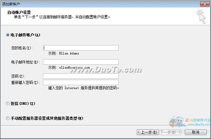 Outlook4Gmail钱柜娱乐