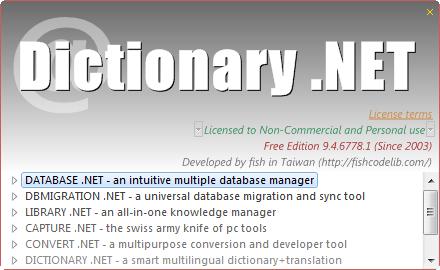 Dictionary.NET下载