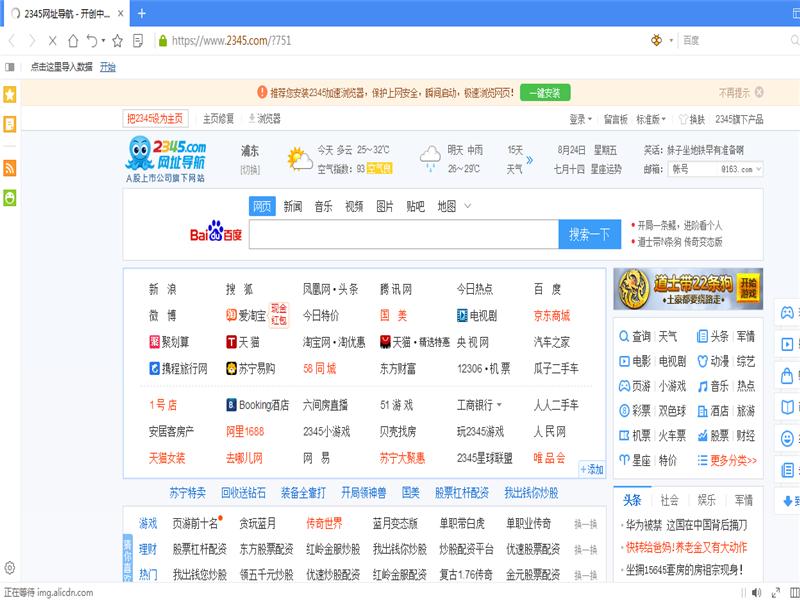 傲游云浏览器(Maxthon)下载