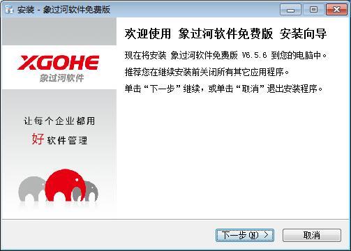 象过河进销存天津快三手机app下载主页-彩经_彩喜欢件免费版下载
