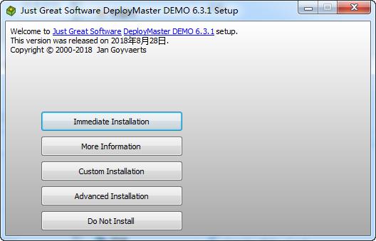 DeployMaster下载