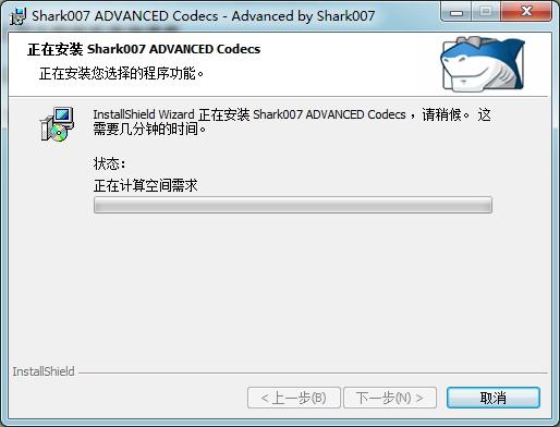Win7codecs(Win7解码器)下载