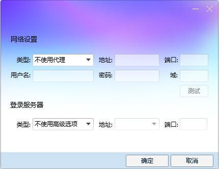 腾讯QQ 2016下载