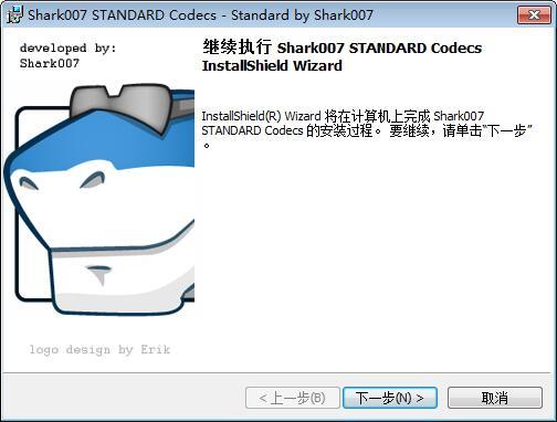 Win8codecs V7.2.7.0 视频/音频解码器