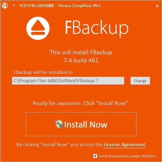 FBackup(备份工具)下载