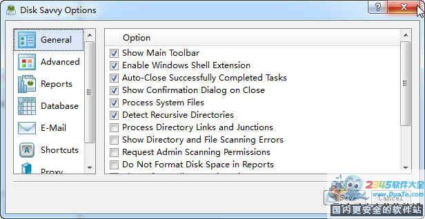 Disk Savvy(x32)ё╗с╡ел©у╪Д╥жнЖ╧╓╬ъё╘обть
