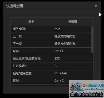 神剪輯 簡體中文版下載