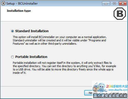 Bulk Crap Uninstaller(批量卸载软件)下载