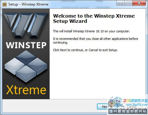 Winstep Xtreme下载