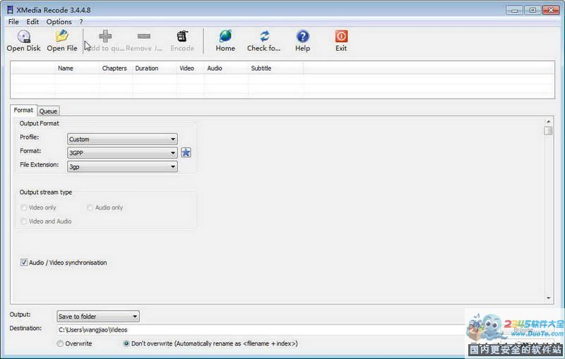 XMedia Recode (視頻轉換軟件)下載