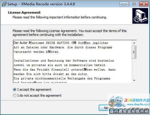 XMedia Recode (视频转换软件)下载