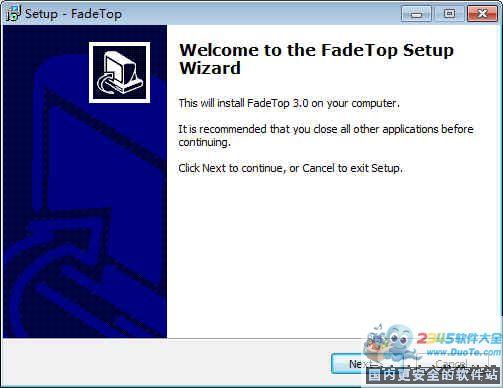 FadeTop(定时休息提醒工具) 下载