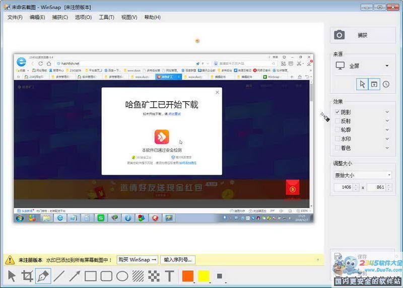 Windows Snapshot Maker(WinSnap)下载