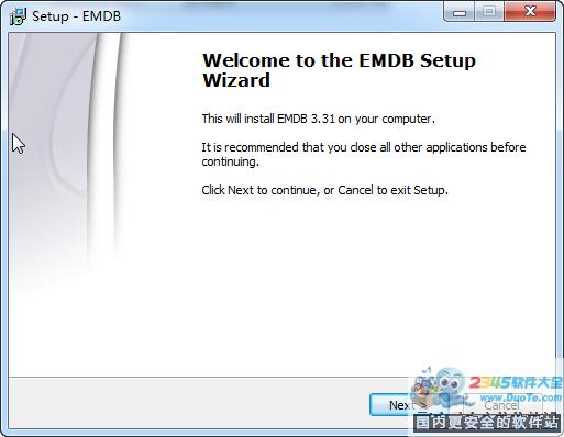 EMDB(DVD收藏歸類工具)下載
