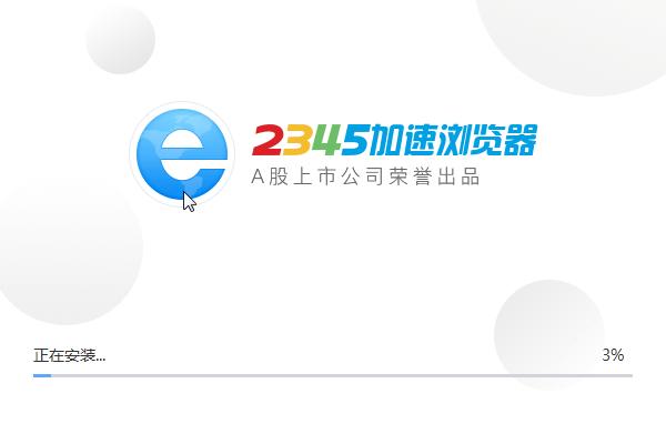 足球彩票微信群_2345加速浏览器(原2345王牌浏览器)下载