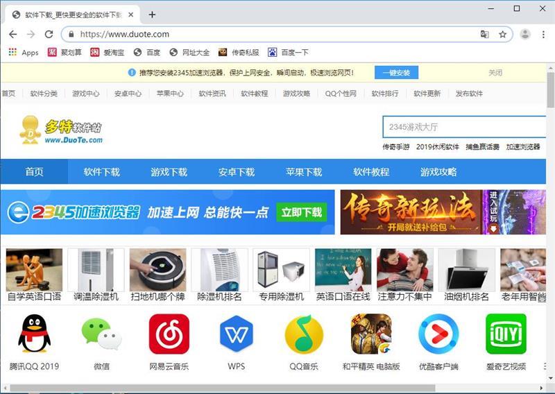 快三是什么app官方网址22270.COM_谷歌浏览器(Google Chrome)(稳定版)32位下载
