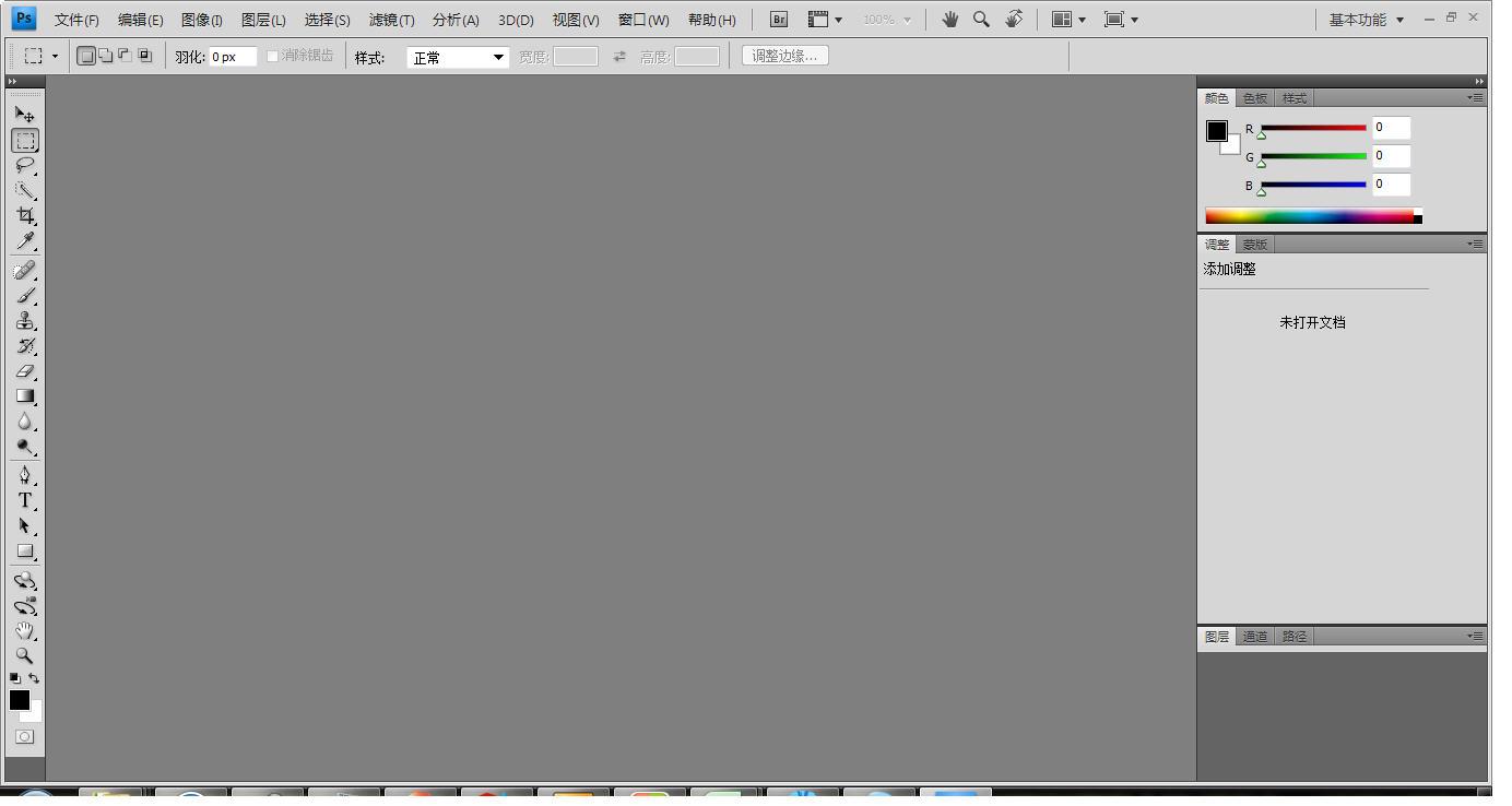 Adobe Photoshop CS4 PS 软件界面预览