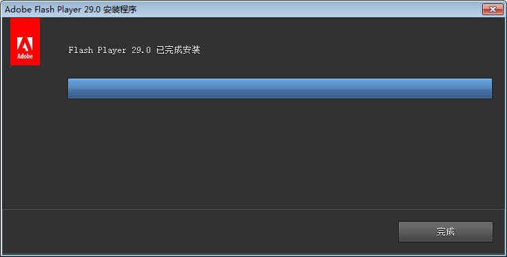 Adobe Flash Player for IE V21.0.0.213