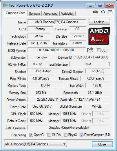 GPU-Z(显卡检测工具) V2.8.0.0
