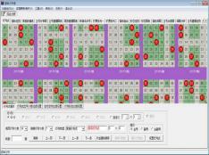 超级大乐透分析预测大师 V4.20