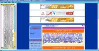 全国报纸天天免费读2010 V14.2.9 钻石版