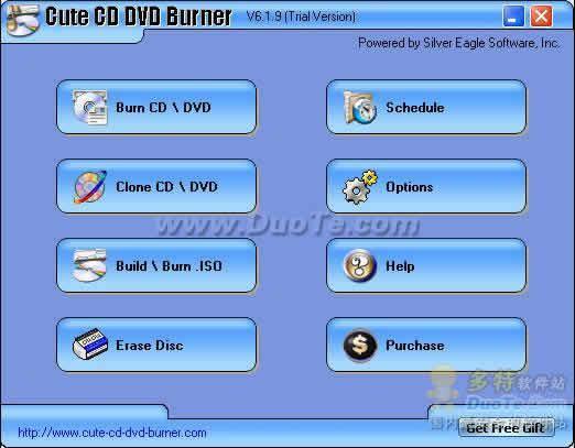 Cute CD DVD Burner V6.1.9 | 功能强大的音频/数据CD/DVD刻录