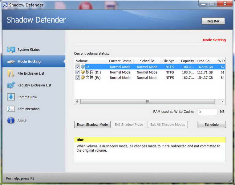 Shadow Defender(影子系统) V1.4.0.680