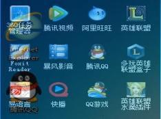 AH计算器软件(上海鏊鸿软件) V3.56