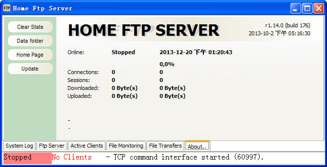 Home Ftp Server(家庭FTP服务器)