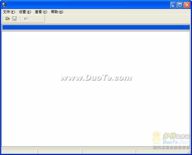 Html-file-translator V1.0