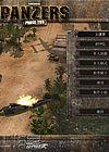 代号:装甲2