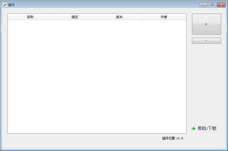 【快贴-云剪贴板】快贴-云剪贴板 V1.3.1官方免费下载_正式版下载