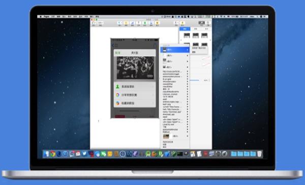 【快贴-云剪贴板 Mac版】快贴-云剪贴板 Mac版 V1.5.0官方免费下载_正式版下载