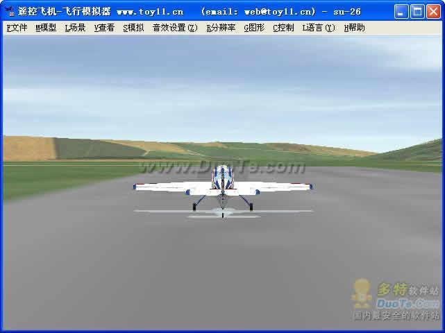 【遥控飞机飞行模型模拟器】遥控飞机飞行模型模拟器