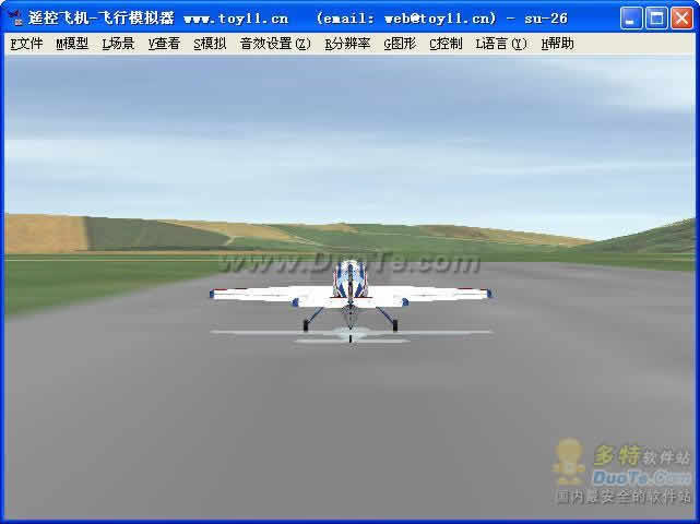 遥控飞机飞行模型模拟器v2.