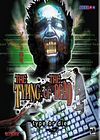 死亡打字员(THE TYPING OF THE DEAD)