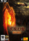 死灵幻象:迷失连队 中文版