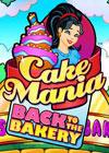 蛋糕工坊之夏威夷店