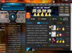 DJ音乐盒2012 V2.11