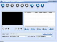 闪电-AVI视频转换器 V6.2.8