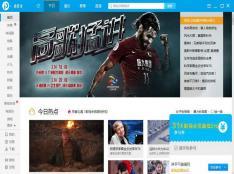 PPTV网络电视(PPLive) V3.1.7.0043 官方正式版