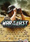 东线:苏德战争1941-45