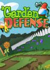 花园保卫战