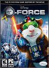 豚鼠特工队(G-Force)