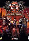 傲世三国之三分天下繁体中文版(Dragon Throne: Battle of Red Cliffs)
