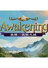 觉醒:无眠之城 简体中文版